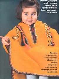 http://lel.khv.ru/knit/models/jac_pon.jpg